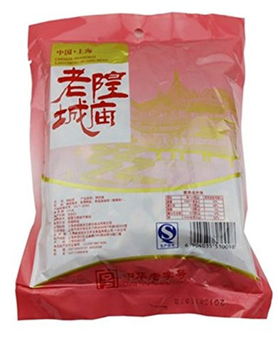 Helen Ou@Shanghai specialty: old chenghuang temple crispy Vicia faba or broad bean or pea leisure snack 250 g/8.82oz/0.55lb