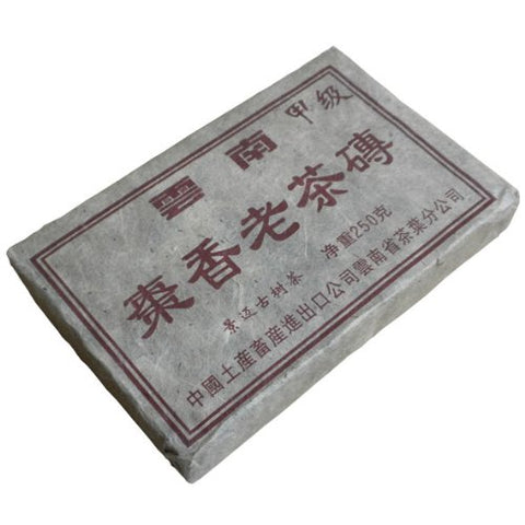 1990 Yunnan Pu'er Ripe Tea Pu-erh Tea Old Tree Brick Tea Jujube Fragrance Aged 250g