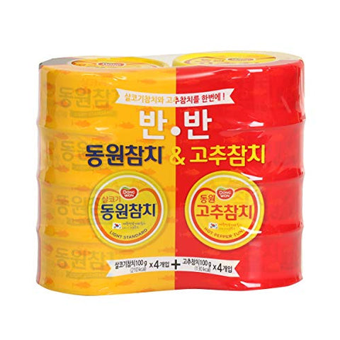 [ 8 Packs ] Dongwon tuna Light ????? 100g x 4, Hot Red Pepper Tuna ???? 100g x 4