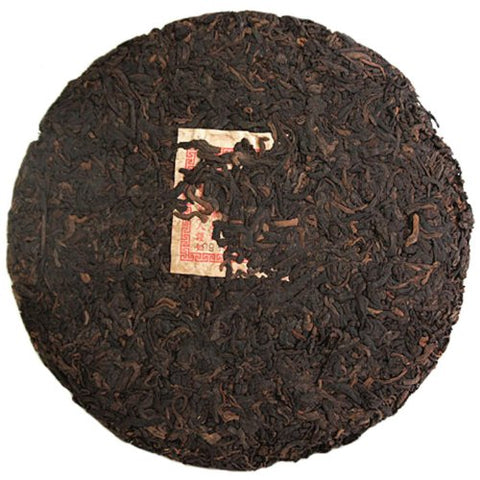 1998yr Rich Aroma Tong Chang Huang Ji Round Tea Old Tree Tea 357g