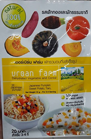 UrBan Farm Dried Mixed Vegetables,Dehydrated Vegetables ,Japanese Pumpkin,15g.