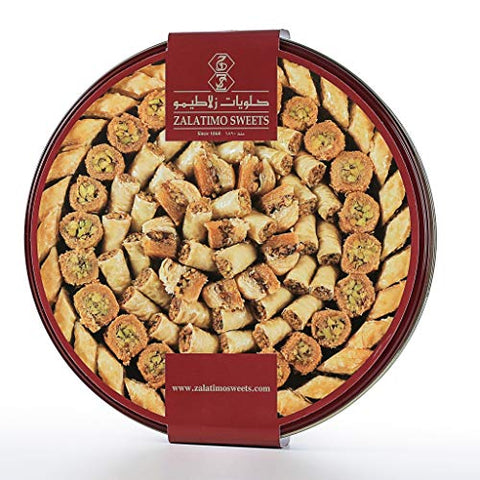 Zalatimo Sweets Since 1860, 100% All-Natural Assorted Baklava, Round Gift Tin, No Preservatives, No Additives, 2.2 LB
