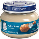 Image of Gerber 2nd Foods: Meats Beef and Gravy, 2.5-Ounce 6 Jars and Chicken & Chicken Gravy, 2.5-Ounce 6 Jars (12 Jars Total)