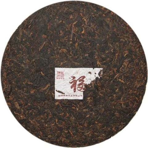 Fu Cha Mixed Old Tree Ripe Pu-erh Tea Cake Chen Sheng Hao 357g 2012yrs