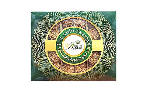 Al Amin Barazek Sesame Cookies filled with Pistachio Delicious and Crunchy 4 Packs 18oz/500gm ????? ????? ??????? ??????? ?????????