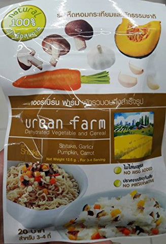 Urban Farm Dehydrated Instant Vegetable,Instant Vegetable for Cooking-Shitake and Garlic Flavor 12.5g[Pack of 2].