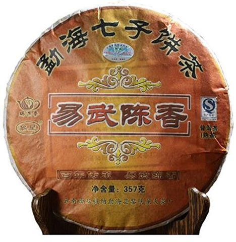 2007 Yiwu Rich Aroma Chinese Traditional Menghai Tea Cake 357g