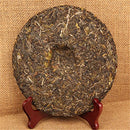 Image of HCX Pu'er Tea cake seven Daxueshan 357g tea cake collection of ancient life