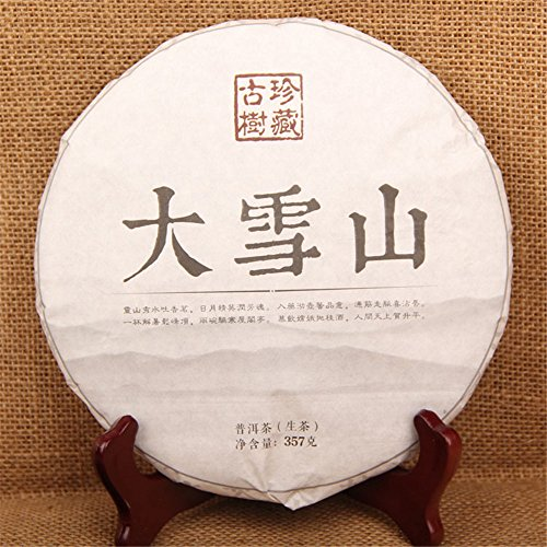 HCX Pu'er Tea cake seven Daxueshan 357g tea cake collection of ancient life