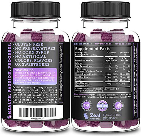 100% Natural Sambucus Elderberry Gummies For Kids & Adults (60 Count | 100mg) W/ Coconut Oil, Zinc A
