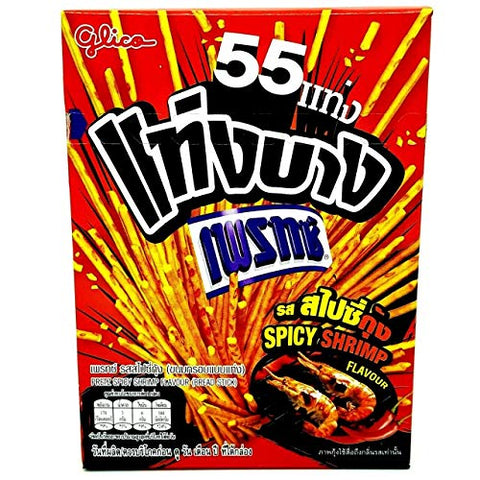 Thai Glico Pretz Spicy Shrimp Flavour Biscuit Stick (Pack of 4)