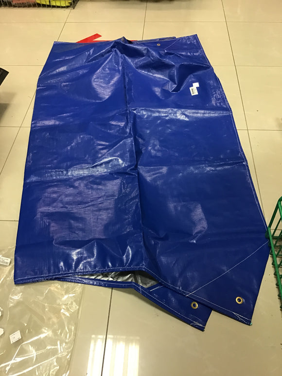 Animac Cow Cover [010CL1500]