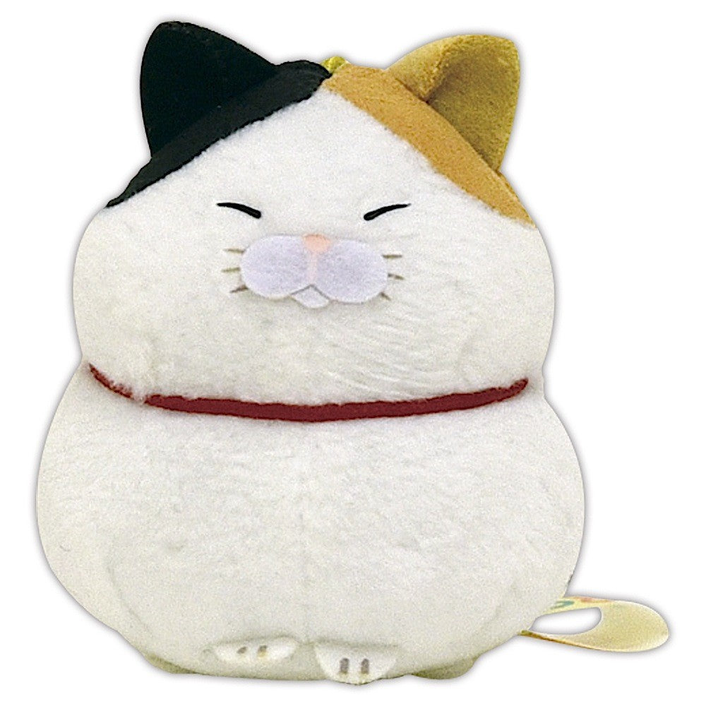 Fat Calico Cat Mini Plush