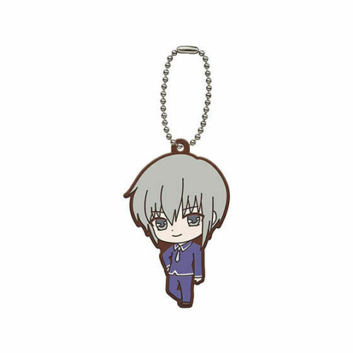 Fruits Basket - Rubber Keychain - Yuki Soma