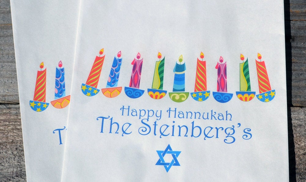 Hanukkah Personalized Goodie Paper Favor Bags