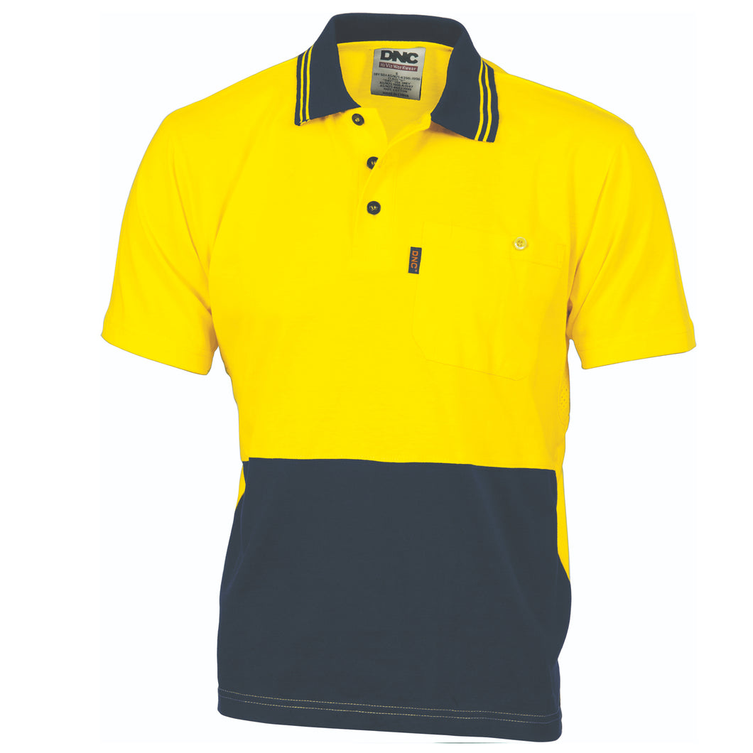 HiVis Cool-Breeze Cotton Jersey Polo Shirt with Under Arm Cotton Mesh - S/S - 3845
