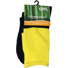 Load image into Gallery viewer, Extra Thick Hi-Vis 2 Tone Bamboo Socks - S109