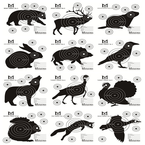 25pcs Animal Paper Targets