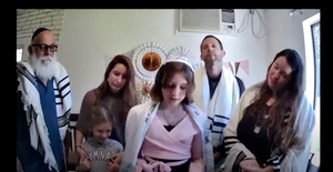 Customized Interactive Virtual Gathering - B'nai Mitzvahs