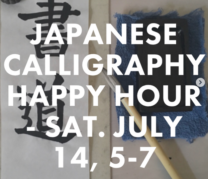 Sold Out: Calligraphy for Beginners