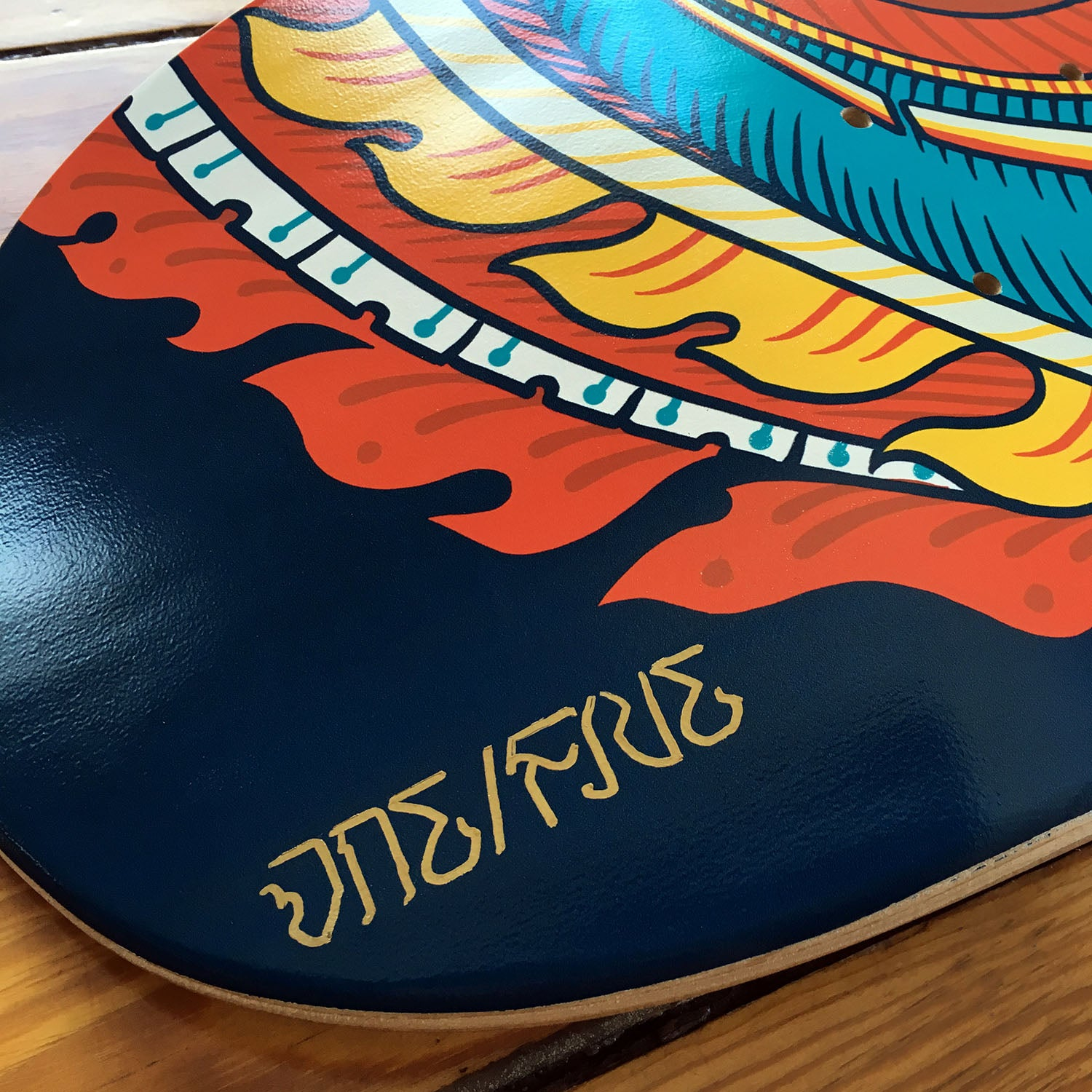'Compassionate Protectors' 10-Skate Deck Totem: Edition of 5