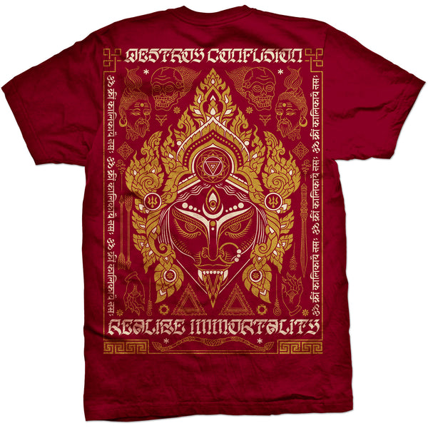 T-Shirt: Maroon: 'Liberation Through Realization'