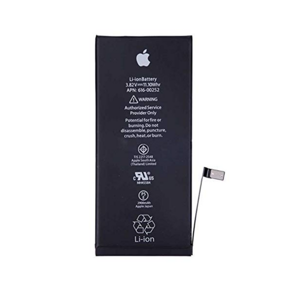 Apple iPhone Mobile Battery - Shyam krupa Enterprise