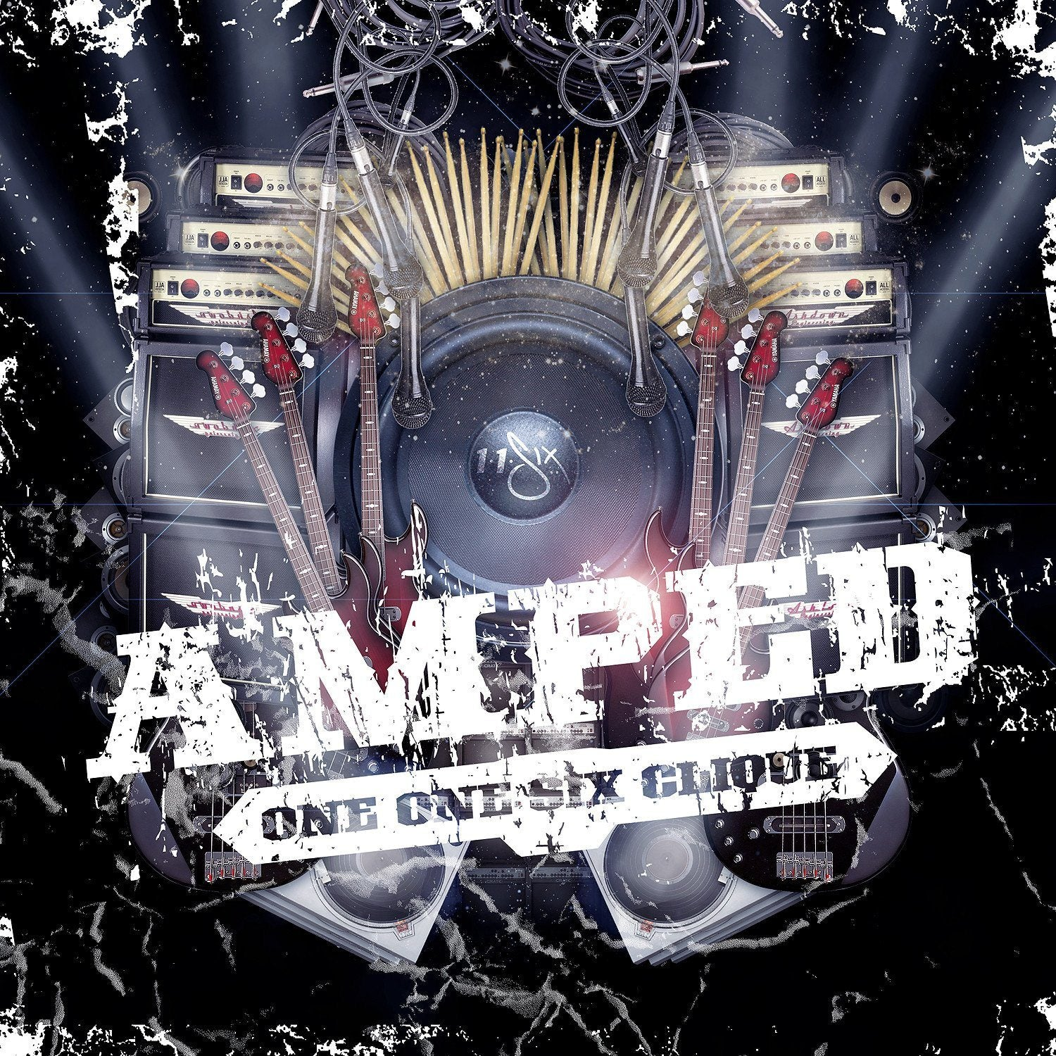 Reach Records 116 Clique 'Amped'