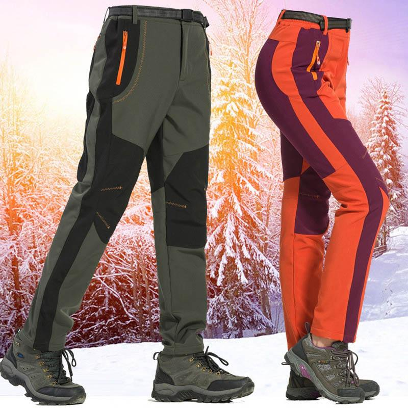 Winter outdoor warm pants