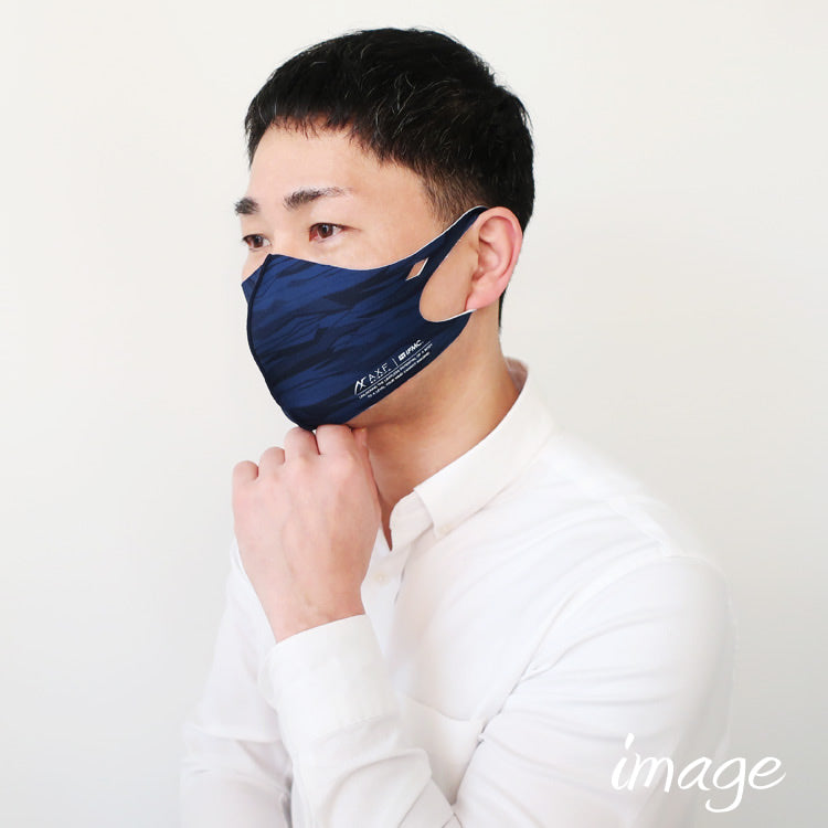 "SU-006-M 《Eco Mask》 MLB ""Boston RedSox"" CL / Navy M (NV-M)"