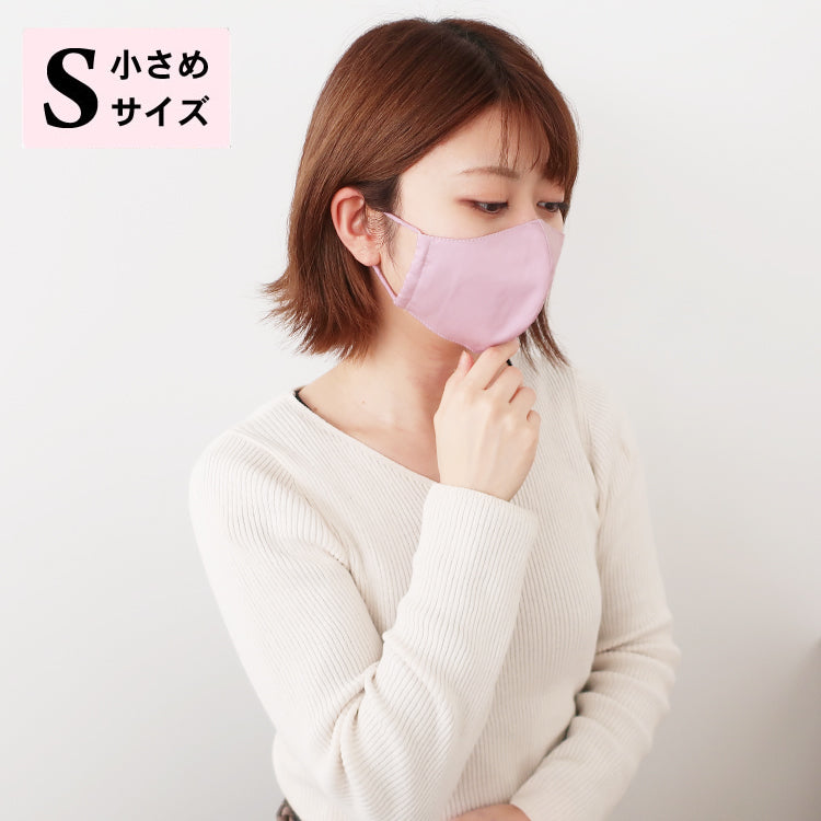 RS-333-C《Finished Product / three-dimensional / small size》Cloth Face Mask / extra-long staple cotton / cotton / plain
