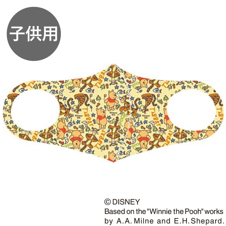 UI-026-YE-S 《Disney Mask》 Small Size / Repeating Pattern / Pooh (DGF500022-153)