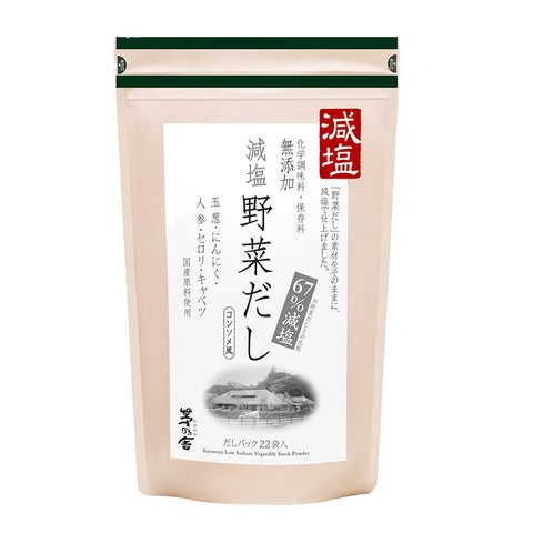 Kayanoya Vegetable Dashi Low Sodium 茅乃舎減塩野菜高湯