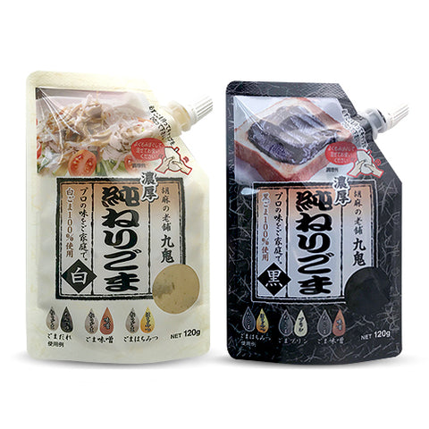 Kuki Neri Sesame Paste (White or Black) 九鬼純芝麻醬 (白・黒)