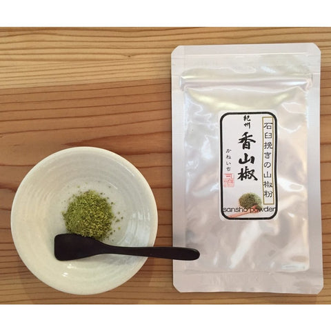 Japanese Pepper Sansho Powder 石磨野生山椒粉