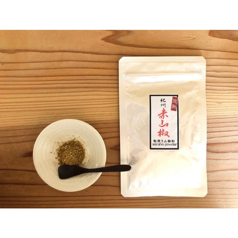 Fully Riped Red Sansho Powder - 野生全熟紅山椒粉
