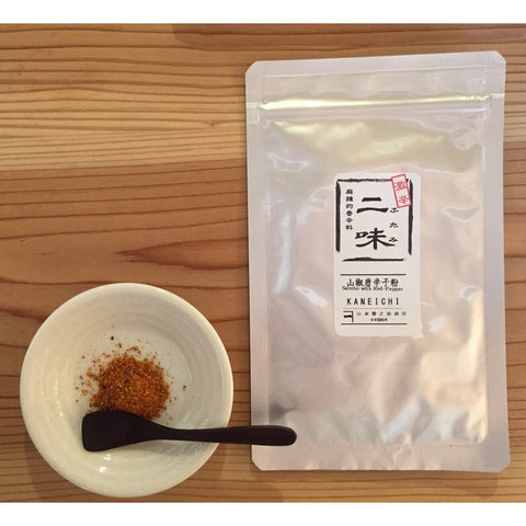 Spicy Sansho Pepper Powder 5g 山椒唐辛子粉
