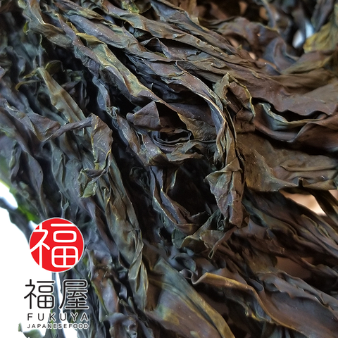 Sun Dried Wakame Seaweed (Fishermen Direct!) 鳴門日乾裙帶菜