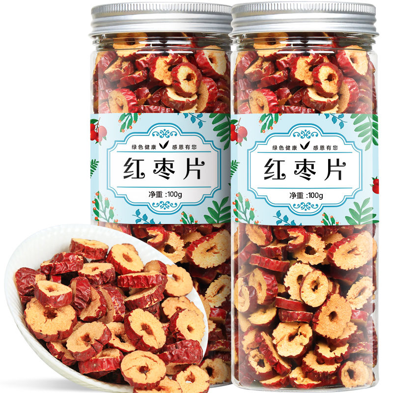 Jujube Herbal Tea
