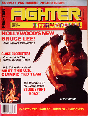Fighter International 1988-12