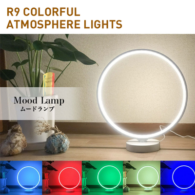 Creative LED with Remote Control 6 Mood Modes Lights