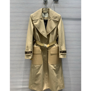 Ff Trench Coat