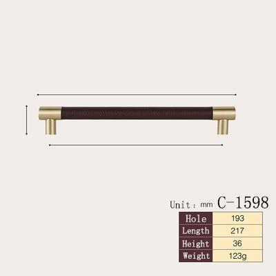 Steinway Leather Barrel T-Bar Drawer Pulls - C-1598-193brown
