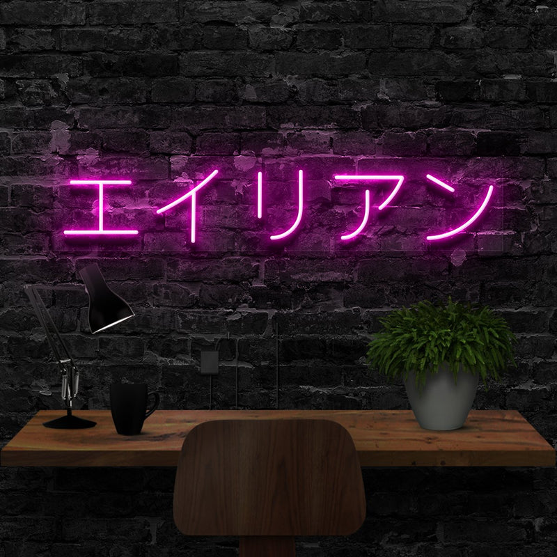 """Alien - Japanese Symbols"" Neon Sign 40cm (1.3ft) / Pink / LED Neon by Neon Icons"