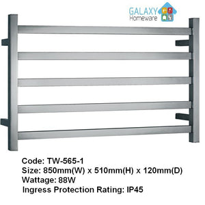 Heated Towel Rail Square TW-565-1