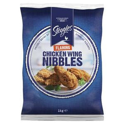 STEGGLES FLAMING WING NIBBLES (1KG)