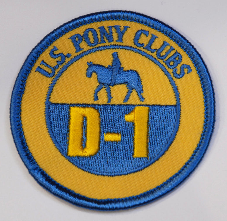 Vintage Patch - D-1 Certification
