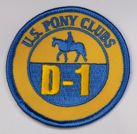 Patch - D-1 Certification