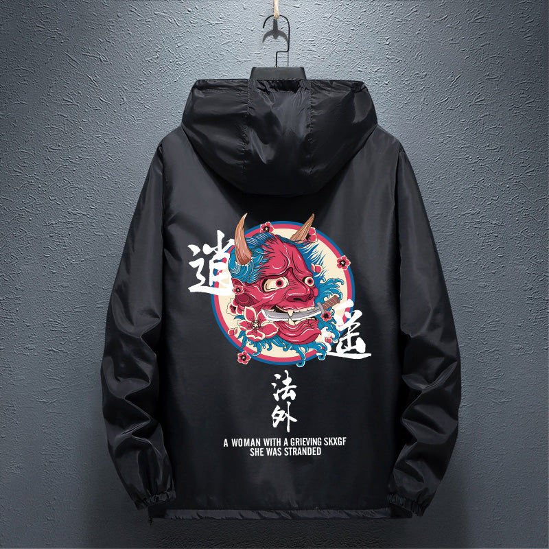 Grieving Oni Mask Wind Breaker