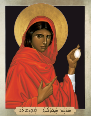 Activated Mary Magdalena Portrait 8x10 - European activation